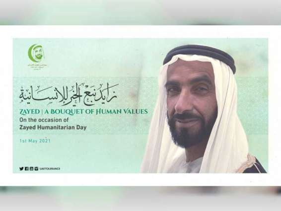 Ministry of Tolerance to host  'Zayed: A Source of Human Values' forum
