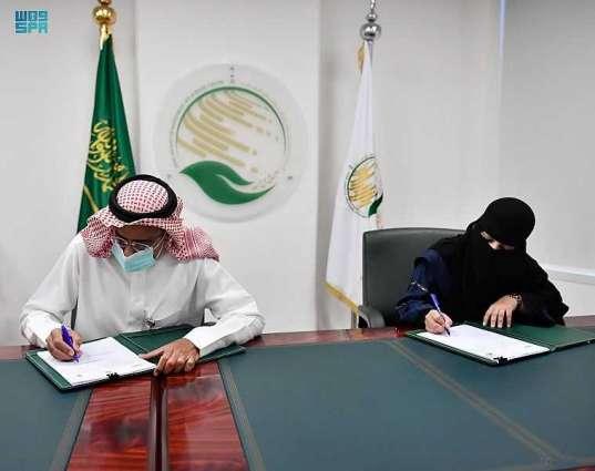 مركز الملك سلمان للإغاثة يوقع اتفاقية مشتركة لتنفيذ مشروع توزيع زكاة الفطر في اليمن