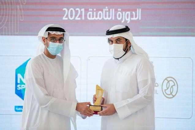 Ahmed Bin Mohammed honours Nakheel with Sports Imprint Award