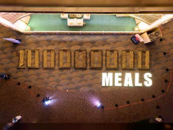Global Village wins Guinness World Records title in support of 100 Million Meals campaign