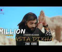 Rasta Dikha (sirat e mustaqeem) - Zain Khan   Kalam 2021   04 May 2021   صراط مستقیم