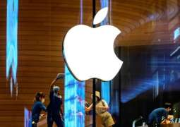 Antitrust Probe Into Apple Highlights Need for EU to Change Competition Enforcement - EPP