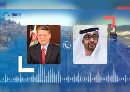 Mohamed bin Zayed offers condolences to King of Jordan on death of Prince Muhammad bin Talal