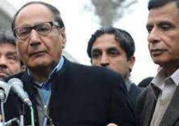 NAB Court reserves judgement on petition seeking closure of three cases against Chaudhary brothers