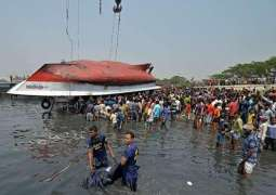 At Least 26 People Killed in Speedboat Collision With Cargo Vessel in Bangladesh - Reports