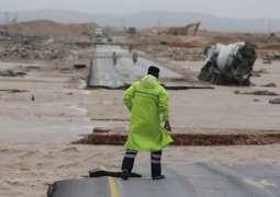 Four People Dead, Several Others Missing in Flood, Heavy Rain in Eastern Yemen - Source