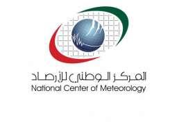 """""""الوطني للأرصاد"""" ينجز المرحلة الأولى من الحملة البحثية المبتكرة لدراسة إمكانية تشكيل السحب الركامية الممطرة"""