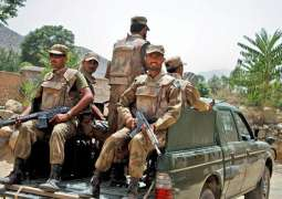 Four FC personnel embraced martyrdom in terrorist attack from Afghanistan