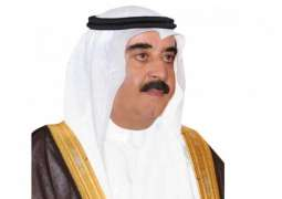 Decision to unify Armed Forces was made to protect country, maintain its security, stability, sovereignty: UAQ Ruler