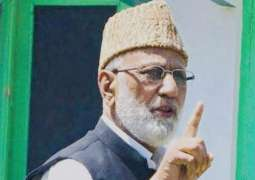 Kahmiri Hurriyat leader Mohammad Ashraf Sehrai passes away in Indian jail