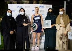 دبي تستضيف بطلة العالم الأولى في البادل تنس