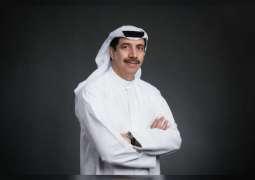 مؤتمر سوق دبي المالي السنوي يبجث فى 18 مايو الفرص الاستثمارية وأداء الشركات المحلية