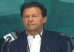 PM vows to bring revolution to Pakistan's agriculture sector