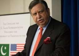 وزیر المالیة الباکستاني یوٴکد رغبة بلادہ فی تعمیق العلاقات التجاریة و الاستثماریة مع الولایات المتحدة