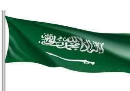وفاة والدة الأمیر السعودي محمد بن عبدالرحمن بن عبدالعزیز آل سعود