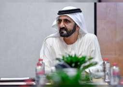 Mohammed bin Rashid issues Law on Dubai International Financial Centre