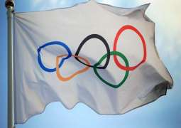 Pfizer, BioNTech to Donate Vaccines to Participants of Tokyo Olympics - IOC