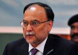 Ahsan Iqbal's name placed on Exit Control List