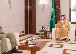 COAS Bajwa calls on Saudi crown prince  Mohammad Bin Salman