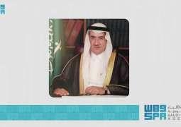 المهندس فهد الباش ينوه بمتانة وعمق العلاقات السعودية الباكستانية