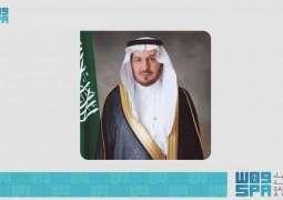 الدكتور الربيعة: مركز الملك سلمان للإغاثة نفّذ 118 مشروعًا إنسانيًافي باكستان بقيمة تجاوزت 123 مليون دولار