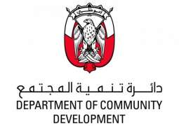 DCD reveals latest achievements of Abu Dhabi Strategy for People of Determination 2020-2024