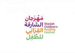 Best-selling international children's authors will headline 12th Sharjah Children's Reading Festival