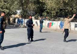 Afghan Interior Ministry Says 35 Injured in Explosion Near School in Kabul