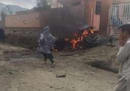 """حرکة """" طالبان """" تدین بشدة الھجوم الذي استھدف مدرسة للبنات فی أفغانستان"""