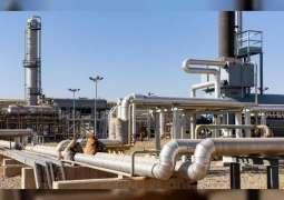 Dana Gas reports $24 million net profit in Q1 2021