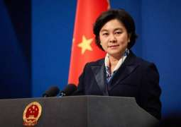 China Concerned About Escalation of Israel-Palestine Tensions - Foreign Ministry