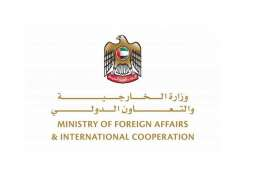 UAE condemns Houthis' attempted attack on Abha Airport with explosive drone