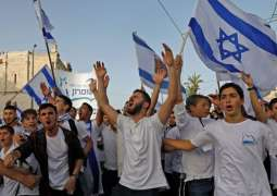 Israeli Police Change Route of Traditional Flag March in Jerusalem Over Safety Concerns