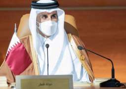 Qatari Emir to Pay Visit to Saudi Arabia for First Time Since 2017 - State News Agency