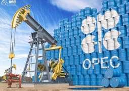 OPEC daily basket price stood at $67.10 a barrel Monday