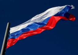 Russian Finance Ministry To Propose Amending Taxation Deals With Hong Kong, Switzerland