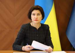 Two Ukrainian Lawmakers Suspected of Treason - Prosecutor General