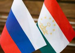 Russian Gov't Approves Project on Joint Regional Air Defense System With Tajikistan