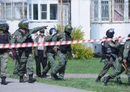 Gunman in Russia's Kazan Diagnosed With Brain Disease Last Year - Investigators