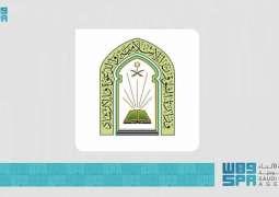 الشؤون الإسلامية تغلق 39 مسجداً مؤقتاً في 4 مناطق وتعيد فتح 14 مسجداً آخر
