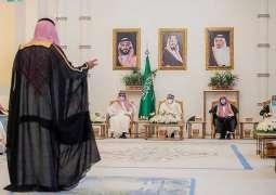 سمو أمير القصيم يستقبل المحافظين ورؤساء المراكز التابعة للمنطقة المهنئين بعيد الفطر المبارك