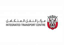 Integrated Transport Centre offers PayBy in Abu Dhabi taxis