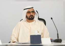 Mohammed bin Rashid partially amends the Law on Judicial Authorities in Dubai