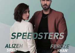 Infinix Pakistan fans in an ecstatic mood as youth's favorite icons announced as  SPEEDSTER Brand Ambassador