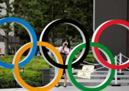 Over 80% of Japanese Nationals Support Canceling or Postponing Tokyo Olympics - Poll