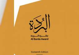 Registrations open for 16th Al Burda Award
