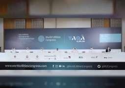 أبوظبي تستضيف النسخة الأولى من المعرض والمؤتمر العالمي للمرافق