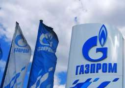 Hearings in Gazprom-PGNiG Dispute on Gas Prices for Poland Set for February 2022