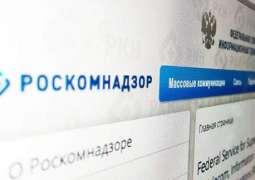 Roskomnadzor Partially Lifts Slowdown in Twitter Traffic