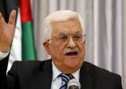 Palestinian Leader Calls on US to Intervene to Stop 'Israeli Aggression' - State Media